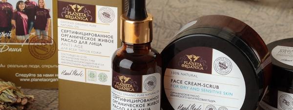 Najlepsze marki organicznych kosmetyków rosyjskich już dostępne!