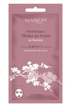 Odmladzajaca_maska_twarz_tkanina_japonski_rytual-2